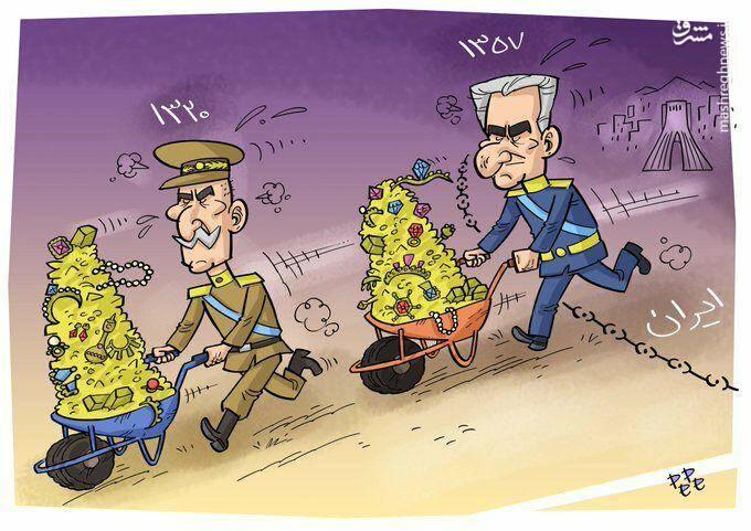 شباهتهای پدر و پسر پهلوی+کاریکاتور