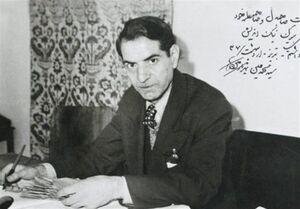 تصاویری از محمدحسین شهریار در گذر زمان