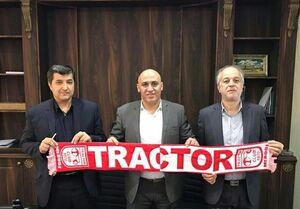 مبلغ قرارداد منصوریان با تراکتور اعلام شد