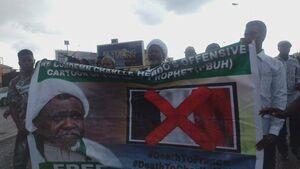 اعتراضات علیه حبس شیخ زکزاکی و توهین به پیامبر +عکس