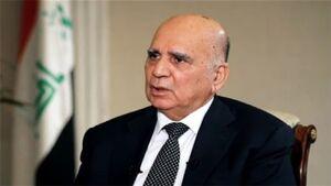 وزیر خارجه عراق وارد فرانسه شد