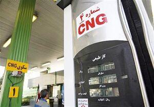 الزامات اجرائی توزیع و عرضه سوخت و CNG در کشور