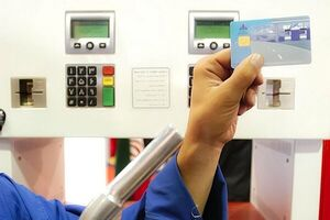 هر ماه چند کارت سوخت صادر میشود؟