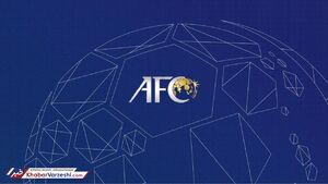 لطف کنفدراسیون فوتبال آسیا به الهلال