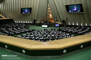 زنگنه این هفته به مجلس میآید/ بررسی تشکیل باشگاه تحریمیها