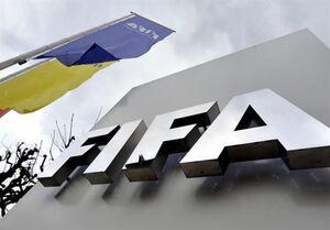 فیفا با شروطی سخت مجوز بازی برای ۲ تیم ملی متفاوت را صادر کرد