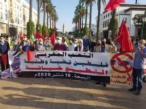 عکس/ تظاهرات مردم مغرب در حمایت از ملت فلسطین