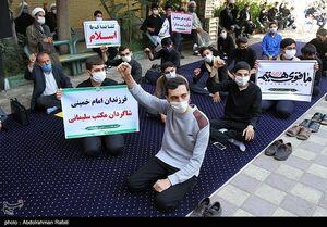 عکس/ تجمع طلاب در محکومیت سازش با اسرائیل