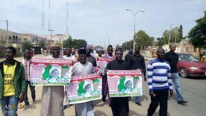 عکس/ تظاهرات مردم نیجریه علیه نشریه شارلی ابدو