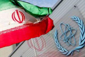 آژانس اتمی از دومین مکان مورد نظر در ایران بازرسی کرد