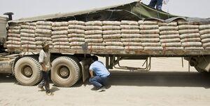صادرات بیش از 5 میلیون و847 هزارتن سیمان در 5 ماه