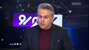 کتک زدن و بازداشت مهمان توسط عوامل شبکه «من و تو»