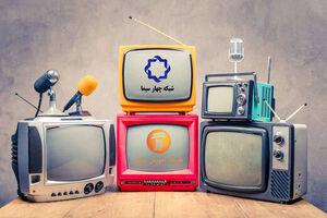 اعلام برنامههای نوروز ۱۴۰۰ تلویزیون