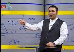 جدول پخش مدرسه تلویزیونی پنجشنبه ۳ مهر