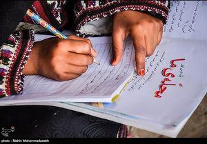 برنامه روز یکشنبه ۱۳ مهر مدرسه تلویزیونی ایران