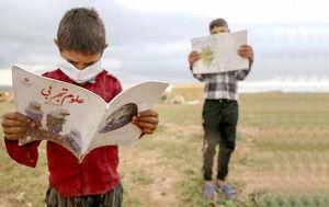 برنامه روز ۱۱ مهر مدرسه تلویزیونی ایران