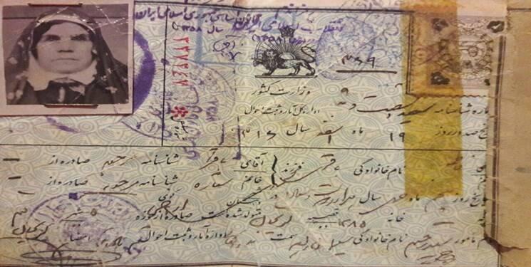 نامخانوادگی چگونه در ایران اجباری شد؟