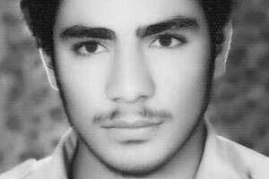 شهید مسعود شیخ بابایی - کراپشده
