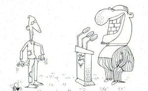 کاریکاتور/ پاسخ دولت به جهش قیمت مسکن، خودرو و کالاهای اساسی!