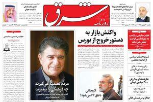 از قاتلان سردار سلیمانی انتقام نگیرید! / مسجدجامعی: اتوبان سازیهای قالیباف، حس محرومیت را افزایش داد