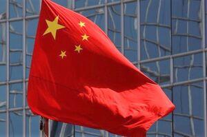 پکن: زمان خاتمه دادن به نمایش مسخره آمریکا علیه ایران است