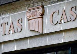 روند رسیدگی شکایت پرسپولیس در دادگاه CAS
