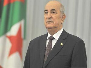 رئیس جمهور الجزایر: هرگز از توافق عادی سازی روابط استقبال نمیکنیم