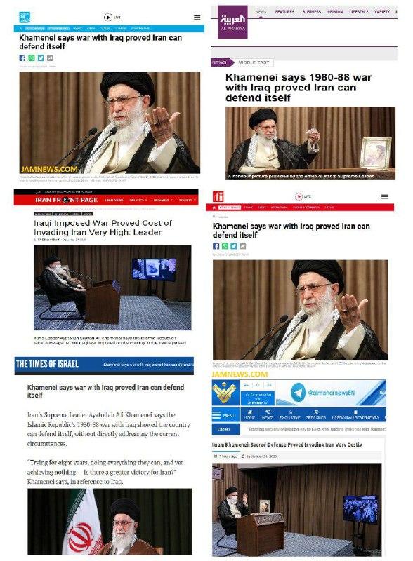 انعکاس بیانات رهبر انقلاب در رسانههای جهانی