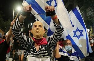 تظاهرات ضد نتانیاهو با وجود قرنطینه سراسری در قدس اشغالی