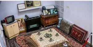 خانه موزه رئیس جمهور به روی عموم مردم باز شد
