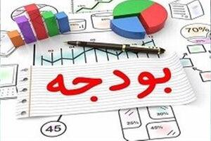 افزایش صادرات و شفافیت؛ رویکرد بودجه ۱۴۰۰