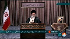 عکس/ ترجمه آیه نصب شده بر کتیبه حسینیه امام خمینی (ره)