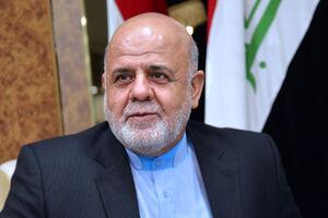 فیلم/ پاسخ سفیر ایران در عراق به سوالات درباره اربعین