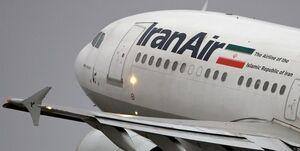 برقراری مجدد پروازهای هواپیمایی ایران به استانبول