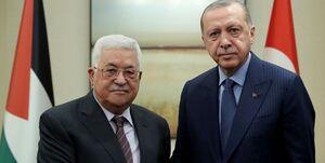 جزئیات تماس تلفنی «محمود عباس» و «اردوغان»