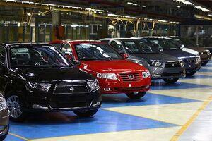 اعلام جزییات طرح عرضه خودرو در بورس