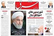 عادت اصلاحطلبان به حمایت از قاتلها! / شعار ستاد انتخاباتی «جو بایدن» در تهران: «به تحریم و جنگ برنمیگردیم»