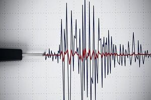 زلزله ۴.۲ رویدر در استان هرمزگان را لرزاند