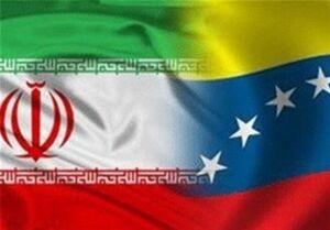 آبرامز: اجازه نمیدهیم ایران به ونزوئلا موشک صادر کند
