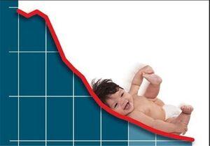 کاهش بیسابقه موالید سه ماهه اول سال نسبه به دو دهه اخیر!+ نمودار