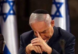 ماجرای چمدان لباسهای کثیف نتانیاهو