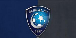 شکایت باشگاه الهلال از AFC به CAS