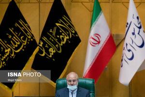 عکس/ حاشیههای جلسه علنی مجلس