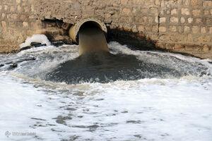 عکس/ آلودگی زیست محیطی در بندرعباس