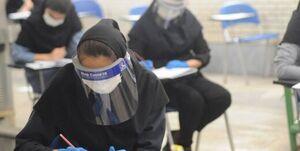 آخرین مهلت داوطلبان برای اصلاح سهمیه های کنکور 99