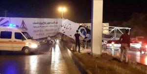 سقوط پل هوایی موجب مرگ یک نفر و مصدومیت 6 نفر شد
