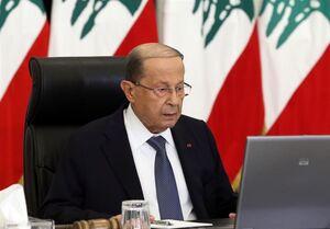 تاکید رئیس جمهور لبنان بر اجبار رژیم صهیونیستی در رعایت قطعنامه ۱۷۰۱