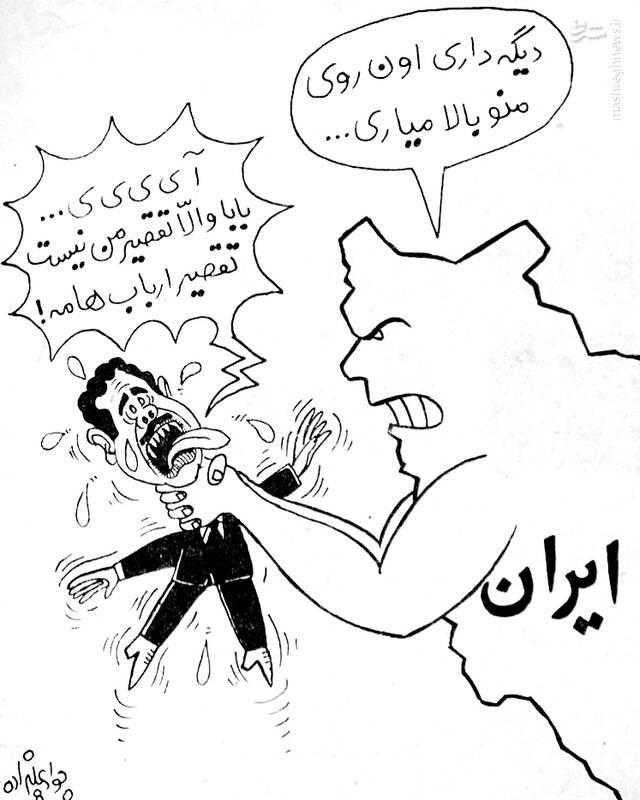 در روز پنجم مهرماه و در روزنامه کیهان، جواد علیزاده که تبحر خاصی در ترسیم کاریکاتورهای صدام داشت، کله او را شبیه گلابی تصویر کرد.