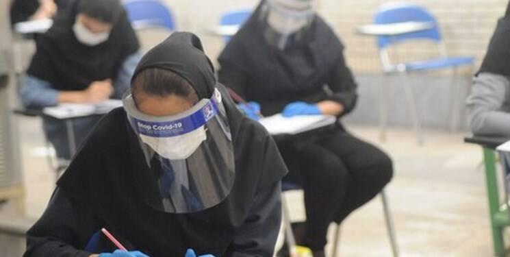 آخرین مهلت داوطلبان برای اصلاح سهمیههای کنکور ۹۹