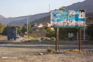 عکس/ شهید پرورترین روستای ایران